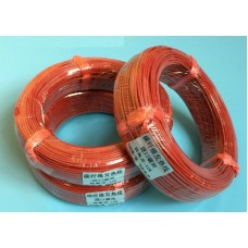 Heating carbon wire (carbon fibers in silicone shell)