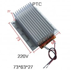 Heating element 220 Volt 230 °C with a capacity of 100-150W