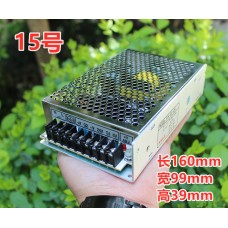 Switching power supply 60 W from 220 V AC with group output DC voltage: 5V5A, 24V0.5A, 12V1A, -12V0.5A