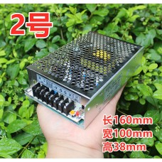 Switching power supply 60 W from 220 V AC with group output DC voltage: 24V1A, -24V1A