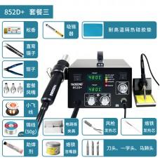 Цифровая паяльная станция Yaogong 852D+ с компрессорным термофеном, 2 в 1, с обширным набором аксессуаров